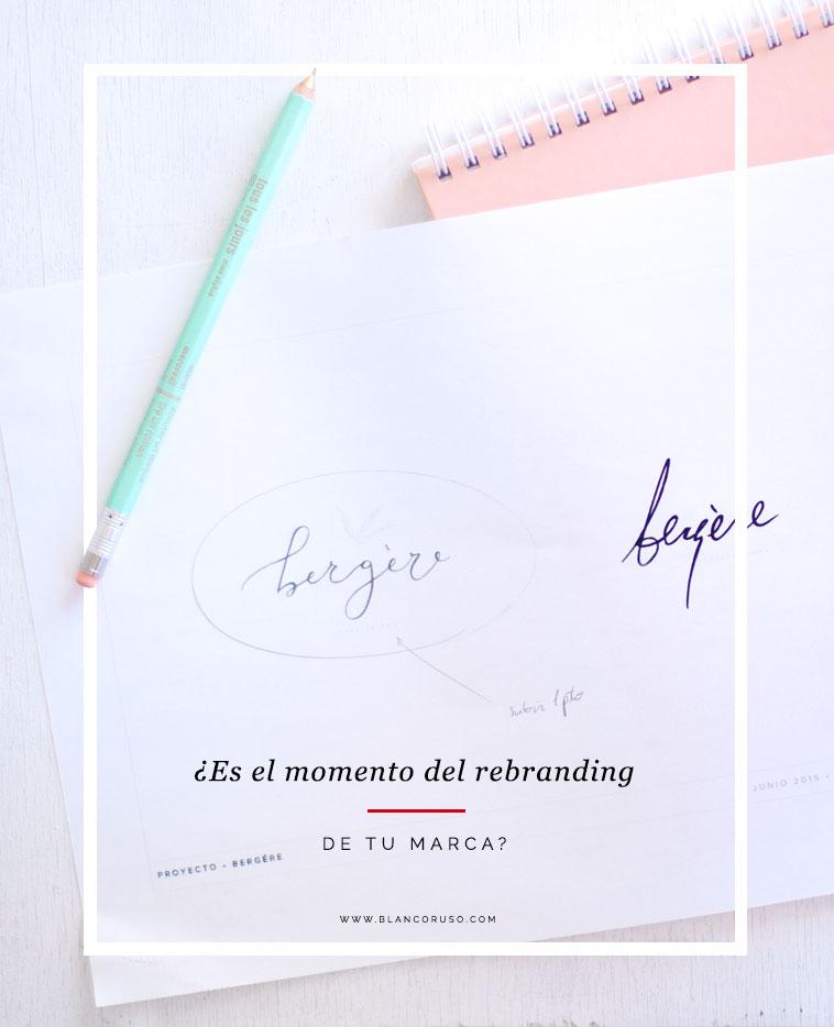 momento-rebranding
