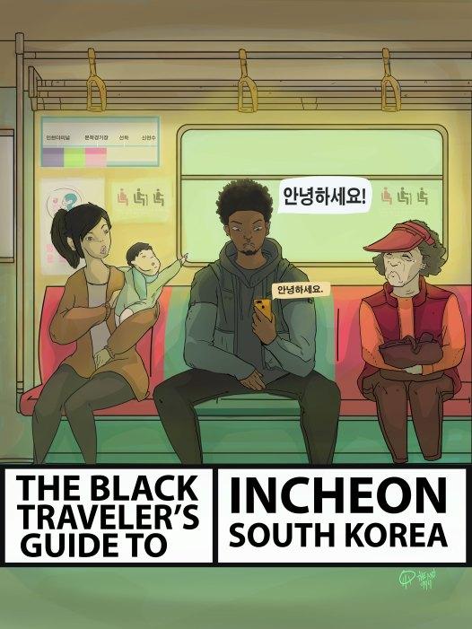 Blaxit,blerd,Incheon,South Korea,ESL South Korea,teach abroad,move abroad,teaching english abroad,teach english as a second language,ESL,english as a second language,moving to south korea,teaching in south korea