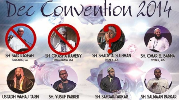Islamic Motivations Conference