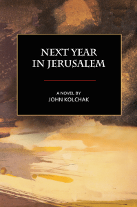 Next Year in Jerusalem: A Novel