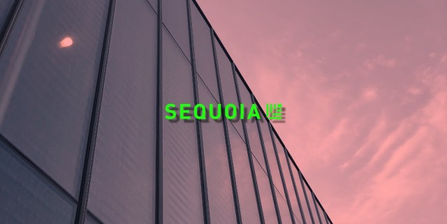 VC giant Sequoia discloses data breach after failed BEC attack