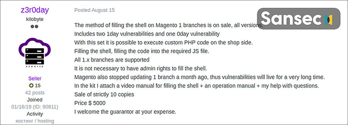 Magento vulnerabilities for sale