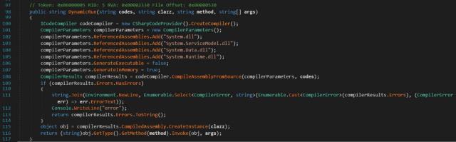 SuperNova code to compile executable