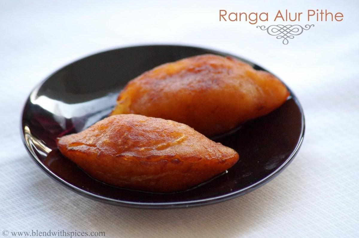 Ranga Alur Puli Pithe Recipe - Bengali Sweet Potato Pithe - Poush / Makar Sankranti Recipes