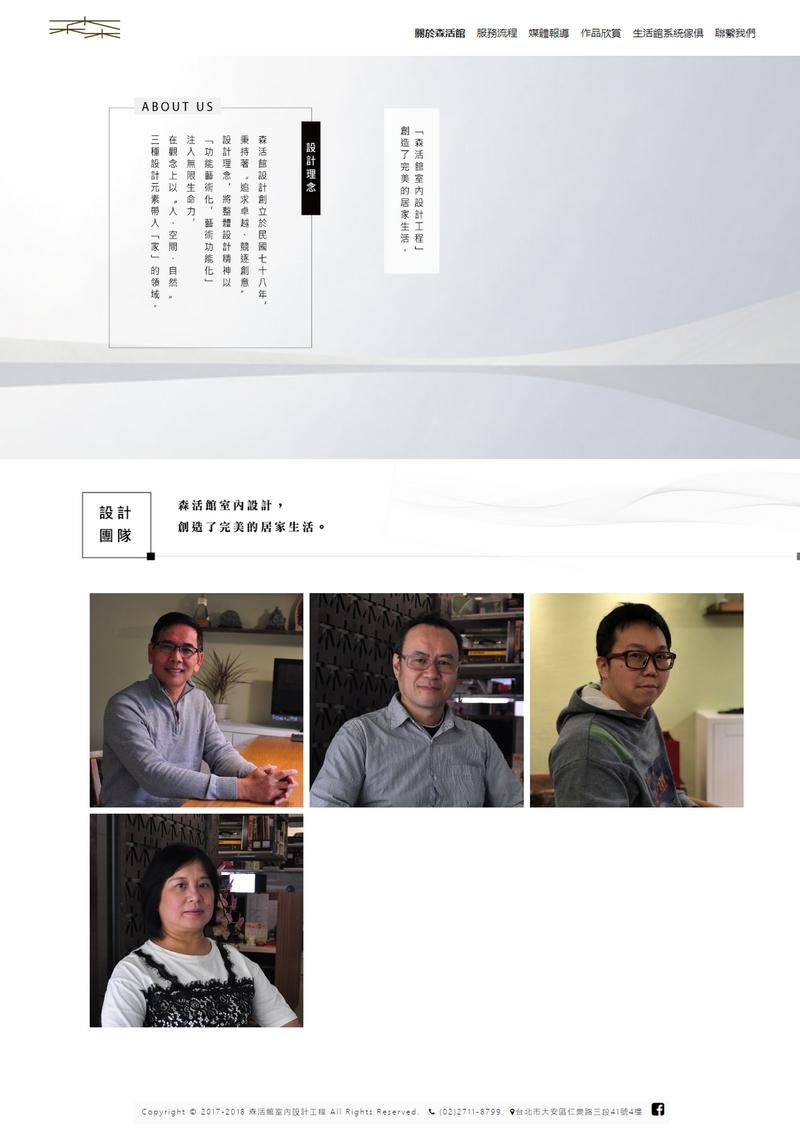 web_2018-11-06_130515
