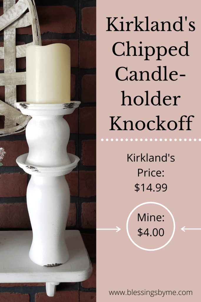 Kirkland's Knockoff Candle Holder