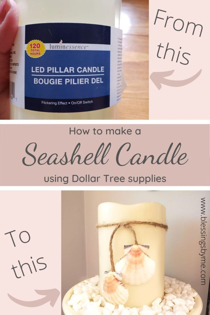 seashell candle diy using Dollar Tree supplies