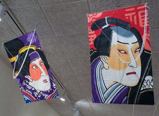 "The ""awesome glare"" of the Kabuki actor on the right is called nirami."