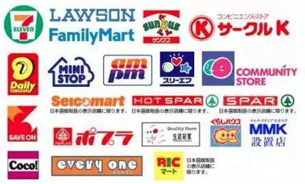遊日必看!日本便利店更方便你的旅程!