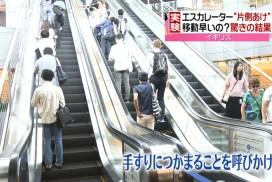 日本JR提倡「兩邊使用」模式 禁止電梯上走動
