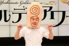 日本人舉起拇指或小指的時候是什麼意思?