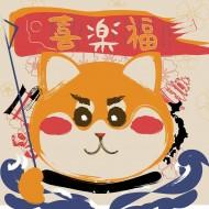 喜樂福 日本情報