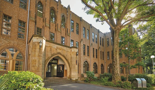 德仁皇太子的母校--學習院大學