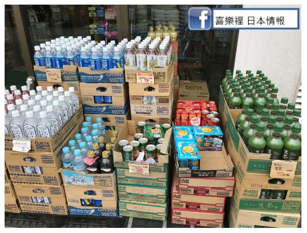 門外的特價飲品~生茶一支只需70日圓(未連稅)
