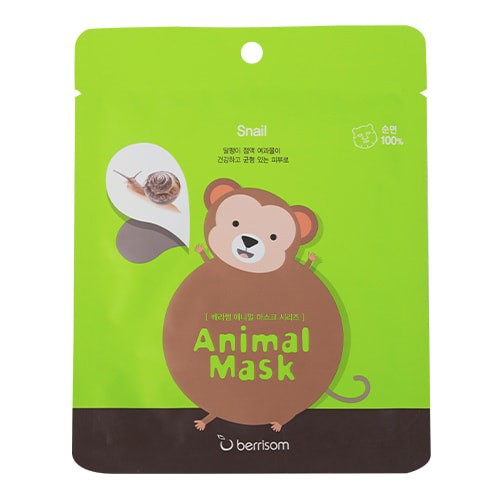 BERRISOM Korean Animal Mask Series - Monkey Mask