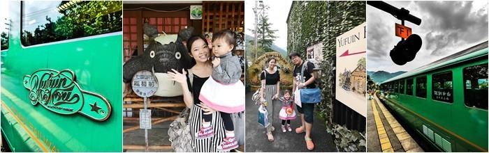 airlines, anpanman museum, aquarium, aso boy, กินที่ไหนดี, ของกินฟุกุโอกะ, ครอบครัว, ครอบครัวสุขสันต์, ครัวซอง, ครัวซองเทพ, ครัวซองเทพ il FORNO del MIGNON, คาโงะชิมะ, คิวชู, คิวชูอารมณ์ดี, คีบตุ๊กตา, คุมามอน. คุมามอง, คุมาโมโตะ, คุโรจัง, จัดกระเป๋า, ชาบูปู, ซางะ, ญี่ปุ่น, ดาไซฟุ, ทงคัตสึ, ทรงกลด บางยี่ขัน, ทริปคิวชู, ทริปคิวชู 6 วัน 5 คืน 25000 บาท, ทางรถไฟสายดาวตก, ที่พักสำหรับครอบครัว, ท่องเที่ยว, นางนวลขาว, นางาซากิ, บทความครอบครัว, บุฟเฟต์ปู, ประหยัด, ปราสาทคุมาโมโต้, ปาจิงโกะ, พรีเพดซิม, พาลูกเที่ยว, ฟุกุโอกะ, มิยะซะกิ, รถราง, รถไฟ, รถไฟที่สวยที่สุดในญี่ปุ่น, ราเมงข้อสอบ, ลิ้นวัวย่าง, สานการบินราคาถูก, ห้ามพลาด, อควาเรียม, อร่อย, ออนเซน, อันปังแมน, ฮากาตะ, เกี๊ยวซ่ากะทะร้อน, เด็กเล็กขึ้นเครื่องบิน, เทนจิน, เที่ยวคิวชู, เที่ยวญี่ปุ่นด้วยตัวเอง, เที่ยวฟกุโอกะ, เที่ยวฟุกุโอกะ, เที่ยวฟุกุโอกะด้วยตัวเอง, เที่ยวแบบครอบครัว, เบปปุ, เอจิ มิโตะโอะกะ, เอจิ มิโตโอกะ, เออิจิ มิโตโอกะ, แผงอาหาร, แม่และเด็ก, แห่ม้า, โรงแรมในญี่ปุ่น, โรมมิ่ง ญี่ปุ่น, โรมมิ่งญี่ปุ่น, โออิตะ, ไดโซะ, Bella, beppu, bus, daiso, dazaifu, design train, docomo, Don Quijote, drunken horse festival, Eiji Mitooka, Family, fukuoka, H I S, hakata ramen, HIS, i like fukuoka, ichiran, il FORNO del MIGNON, ippudo, iwataya, Japan, Japan Trip, jetstar, jr pass, kumamoto, kuro, kyushu, landmark, lowcost, monkey mountain, northen jr pass, ntt, pachinko, pantip, Pocket Wifi, Review, sakura, shinkansen, softbank, sonic, The Journey of B&L Family, tram, Travel, trip japan, tsubame, Tsubame No Mori Hiroba, yatai, yufuin no mori