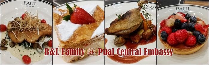 b&L family, Bakery, Bella, Bljourney, Central Embassy, Family, pantip, Paul, Review, The Journey of B&L Family, Travel, ครอบครัว, ครอบครัวสุขสันต์, คู่รัก, บทความครอบครัว, พอล, พาลูกเที่ยว, รีวิว, ห้ามพลาด, อร่อย, อาหารและเครื่องดื่ม, paul menu, paul embassy, ร้านขนมสวยๆ, ของกิน central embassy