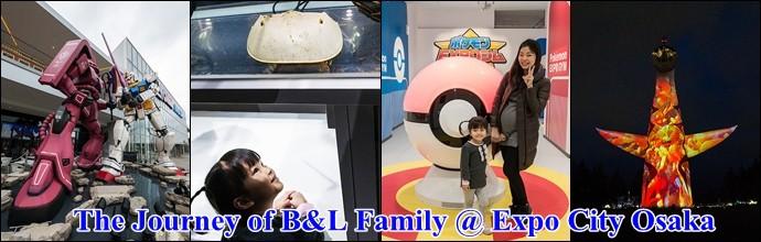 aquarium, b&L family, Bella, Bljourney, Family, Japan, Japan Trip, jr pass, jr station, landmark, pantip, Review, The Journey of B&L Family, Travel, ครอบครัว, ครอบครัวสุขสันต์, จัดกระเป๋า, ญี่ปุ่น, ท่องเที่ยว, บทความครอบครัว, พาลูกเที่ยว, มุมถ่ายรูปสวยๆ, รีวิว, ห้ามพลาด, เด็กเล็กขึ้นเครื่องบิน, เด็กเล็กเที่ยวต่างประเทศ, เที่ยวญี่ปุ่นด้วยตัวเอง, เที่ยวแบบครอบครัว, แม่และเด็ก, โรงแรมในญี่ปุ่น, โอซากา, เอกซ์โป, นิฟุเรรุ, สัตว์น้ำ, ศิลปะ, ปลาสวยงาม,ปลาหายาก, เสือขาว, บุฟเฟต์ kfc, คันไซ, ต้องห้ามพลาด, ล่าสุด, ยอดนิยม, monorail, โมโนเรล, senri-chuo, light up, ramen expo, เที่ยวญี่ปุ่นด้วยตัวเอง, เที่ยวโอซากาด้วยตัวเอง, เที่ยวเกียวโตด้วยตัวเอง, กระเตงลูกเที่ยว, jetstar, สายการบินราคาถูก, ไปญี่ปุ่น, คนท้องเที่ยวได้, เที่ยวกับเด็กเล็ก, พิพิธภัณฑ์สัตว์น้ำ , NIFREL, Interactive Aquazoo, Expo City ,expo'70, 20century boy, เกนตะ, เพื่อน, Bampaku-kinen-koen, Shin-Osaka, namba, kansai, ทริปญี่ปุ่น, hyperdia , Tower of The Sun, โซน Colors, โซน Shape, โซน Abilities, โซน Waterside, โซน Behavior, โซน Biodiversity, camouflage, ฉลามเสือดาว, ฉลามขี้เซา, เพนกวิน, เพนกวินพาเหรด, พาเหรดเพนกวิน, Spotted Eel , กาชาปอง, Pokemon Expo Gym, Pocket Monster, Bath Bomb, CNN Cafe, English Village, Anipo, Gundam Cafe, Osaka Wheel , ชิงช้าสวรรค์ที่ใหญ่ที่สุดของญี่ปุ่น, Orbi ศูนย์การเรียนรู้ธรรมชาติและสัตว์โลก , LaLaPort , kfc buffet, pantip, พันทิพ