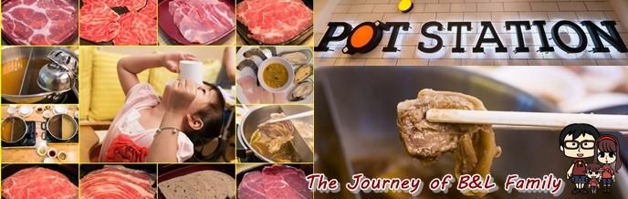 b&L family, Bella, Bljourney, Family, pantip, Review, The Journey of B&L Family, ครอบครัว, ครอบครัวสุขสันต์, คู่รัก, รีวิว, ห้ามพลาด, อร่อย, pot station, shabu , hot pot, พันทิพย์ , ร้านอาหาร, แจ่วฮ้อน , หม่าม้าเล้ง, ชาบู, หม้อไฟ,เฝอ, ต้มยำมันกุ้ง, แจ่วฮ้อนเนื้อ, แซ่บ, จัดจ้าน, เข้มข้น, ไม่แพง, ทีเด็ด, ขั้วตับ, ไส้อ่อน. เนื้อดีๆ, หมูนุ่ม, สด, เนื้อนุ่ม, เอ็นแก้ว, เนื้อน่องลาย, ใบพาย ,ตะพาบ, ดอกไม้ ,ไอติม, ไอศกรีม, homemade, โฮมเมด , ลาดพร้าว, วังหิน, ร้านอร่อยกรุงเทพ, ร้านอร่อยลาดพร้าว