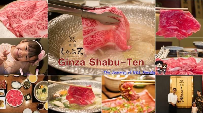 b&L family, Bella, best beef, Bljourney, Emquatier, Family, ginza, Heli,, hida beef, hida gyu, Kuroge Washu, landmark, pantip, Review, shabu, shabu-ten, The Journey of B&L Family, Travel, ก้นครัว, กรุงเทพ, กินซ่า, กินซ่าชาบูเทน, กินอะไร, กิฟุ, ครอบครัว, ครอบครัวสุขสันต์, คุโรเกะวากิว, คู่รัก, ชาบู, ซอสงา, ญี่ปุ่น, ต้นตำรับ, ติดดาว, ท่องเที่ยว, ทาคายาม่า, น้ำจิ้มอร่อย, บรรยากาศดี, ปิ้งย่าง, พรีเมี่ยม, พันทิพ, พาลูกเที่ยว, ฟัวกราส์, มิชลิน, มุมถ่ายรูปสวยๆ, ร้านอาหาร, ร้านอาหารสำหรับครอบครัว, รีวิว, วัว, วากิว, วากิวโอลิมปิก, สาหร่ายคอมบุ, หม่าม้าเล้ง, หมูคุโรบูตะ, อร่อยติดดาว, อาหารญี่ปุ่น, อาหารญี่ปุ่นอร่อย, เด็กไปร้านชาบู, เที่ยวแบบครอบครัว, เนื้อ, เนื้อวากิวคุโรเกะ, เนื้อฮิดะ, เนื้อเซอร์ลอยด์, เป๋าฮื้อ, เมนูเด็ด, เลี้ยงลูกนอกบ้าน, แชมเปี้ยน, โตะเตะโมะ โออิชี่เดส, โตเกียว, โทโช-โรมัน, โอกาสพิเศษ, ไม่แพง