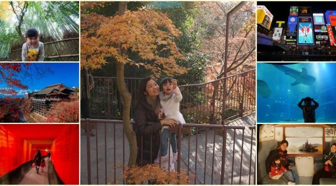 b&L family, Bangkok,Bella, Bljourney, BUFFET,Family, pantip, Review,The Journey of B&L Family, Travel, กระเตงลูกเที่ยว , ,มื้อพิเศษ, รีวิวร้านอาหาร, หม่าม้าเล้ง ,ห้ามพลาด ,อร่อย , เบลล่า ,เลี้ยงลูกนอกบ้าน, แม่และเด็ก , pantip , kitchen ,เมนูเด็ด , ของหวาน , คาเฟ่ , Cafe , อร่อย ,ทิพ ,พาลูกเที่ยว , กุ้งเผา, บุฟเฟต์ , อาหาร , , อาหารทะเล , ส่วนลด , ครอบครัวสุขสันต์, บุฟเฟ่ต์ ,พันทิป , Osaka , usj , universal , harry potter, kiyomisu , fushimi inari , kaiyukan , aquarium , ที่เที่ยวสำหรับครอบครัว , โอซากา , เกียวโต , คันไซ , ยูนิเวอร์แซล , สวนสนุก , วัดน้ำใส , ศาลเจ้าจิ้งจอก , เสาแดง , โทริอิ , ป่าไผ่ , อาราชิยามา , arashiyama , Osaka pass tour , tourkrub , โปรแกรมทัวร์ , บริษัททัวร์ , ทัวร์ครับ , นำเที่ยว , โปรไฟไหม้ , เที่ยวโอซากา , เที่ยวญี่ปุ่น
