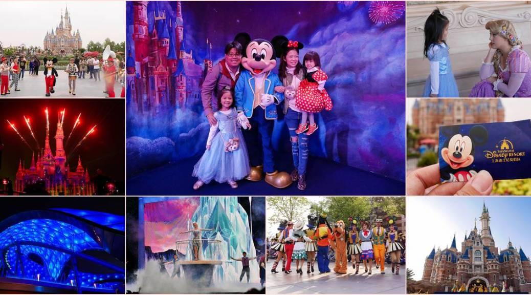 b&L family, Bella, Bljourney, ,Family, pantip, Review,The Journey of B&L Family, Travel, กระเตงลูกเที่ยว , เลี้ยงลูกนอกบ้าน, แม่และเด็ก , pantip ,พาลูกเที่ยว , shanghai , Disneyland , Disney resort , hotel , Disney hotel , toy story hotel , pixar , theme hotel , Disneyland hotel , mickey , Minnie , woody , Jessie , buzz lightyear , shanghai Disneyland , mulan , frozen , travel with kid , family hotel , dream destination , waltdisney , เซียงไฮ้ , ดิสนีย์ , ดิสนีย์แลนด์ , ที่พัก , โรงแรม , ทอยสตอรี่ , ที่พักในดิสนีย์แลนด์ , ที่พักในDisneyland , บัซไลท์เยียร์ , lotso, hug bear , เซี่ยงไฮ้ดิสนีย์แลนด์ , ห้องพัก , ห้องนอน , อาหาร , เทคนิค , พาลูกเที่ยว , เที่ยวเซี่ยงไฮ้ ,เที่ยวจีน , พาลูกเที่ยวดะ , เลี้ยงลูกนอกบ้าน , Shanghai Disneyland Hotel , การเดินทาง , จีน , แทกซี่ ,taxi , china, klook , klook Thailand , ตั๋วดิสนีย์ , ตั๋วดิสนีย์ราคาถูก , Tokyo Disneyland , เบลล่า , hong kong Disneyland , ตั๋ว , เที่ยวแบบครอบครัว , ครอบครัว , ที่พักแบบครอบครัว , กิจกรรมสำหรับเด็ก ,บลูแพลนเน็ต , blueplanet , pantip , พันทิพ , fast pass , Disney princess , pirate of the Caribbean , soaring over the horizon , review, เที่ยวเอง , ไปไหนดี , ปิดเทอม ,ที่เที่ยวสำหรับเด็ก , Royal banquet hall , โชว์ , พลุ , กี่โมง , สะอาด , สกปรก , คนจีน , การเดินทาง , ดัฟฟี่ , ตั๋วราคาถูก , Disney Town , Adventure Isle, Mickey Avenue, Gardens of Imagination, Tomorrowland, Treasure Cove , Fantasyland , Disney Pixar Toy Story , frozen , elsa , olaf , tarzan , jack sparrow , Fantasia Carousel , Gardens of Imagination , Dumbo the Flying Elephant , marvel , super hero , avengers , snow white , เจ้าหญิง , Disney on ice , ปราสาท , เทพนิยาย