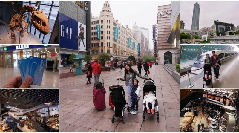 b&L family, Bella, Bljourney, ,Family, pantip, Review, The Journey of B&L Family, Travel, กระเตงลูกเที่ยว , เลี้ยงลูกนอกบ้าน, แม่และเด็ก , pantip ,พาลูกเที่ยว , , ครอบครัว , ที่พัก , พาลูกเที่ยวดะ , พาลูกเที่ยว , เลี้ยงลูกนอกบ้าน ,กระเตงลูกเที่ยว , เที่ยวเมืองจีน , เซียงไฮ้ ,กวางเจา , เที่ยวเซี่ยงไฮ้ , ด้วยตัวเอง , แบคแพค , ตั๋วเครื่องบินราคาถูก , คู่มือเที่ยวจีน , ดิสนีย์แลนด์ , ประเทศจีน , รถไฟความเร็วสูง , shanghai , maglev , ที่เที่ยวสำหรับเด็ก , สตาร์บัค , ใหญ่สุดในโลก , Shanghai , เซียงไฮ้, ประเทศจีน , Low Cost , Full Service , แอร์เอเชีย , air asia , air asia x , รถไฟแม่เหล็กความเร็วสูง , ชาบู 6 ดาว , Hai Di Lao , ที่พัก , โรงแรม , เที่ยวเอง , Nanjing , the bund , west Nanjing , east Nanjing , metro , แผนเที่ยวเซียงไฮ้ ,