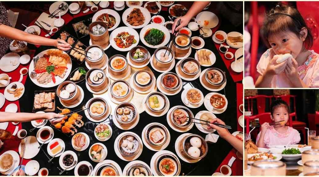 suisian , sui sian , review , pantip , wongnai , landmark , atrium , buffet, ติ่มซำ , ซุยเซียน , แลนด์มาร์ค , บุฟเฟต์ , ครอบครัว , ร้านอาหาร , รีวิว , BLJourney , review , โปรโมชั่น , ส่วนลด , พาลูกเที่ยว , blueplanet , kitchen , วงใน , หมูหัน , เป็ดปักกิ่ง , ไม่อั้น