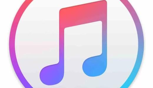 ますます便利!iPhoneで音楽聴くならApple Musicの巻