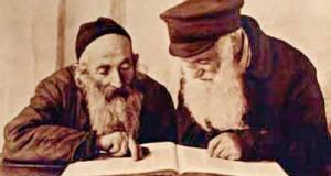 Numérologie kabbalistique