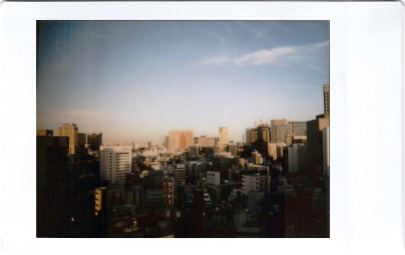 Japan; Tokyo: view from the hotel over the city