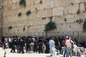 Western Wall low res