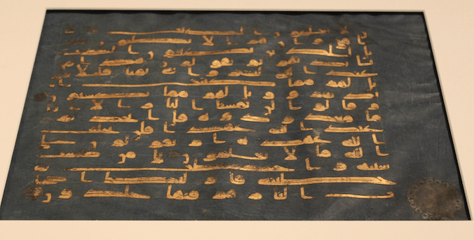 Leaf from a Qur'an Manuscript North Africa, 9th-10th centuries ink and gold on blue-dyed vellum