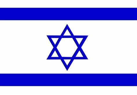 site de rencontre juif religieux)