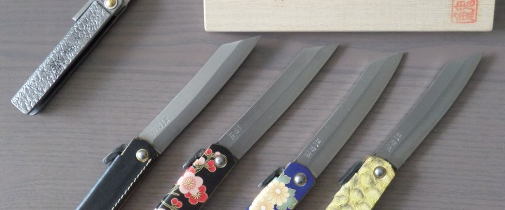 Coltello a Serramanico Giapponese Higo no Kami
