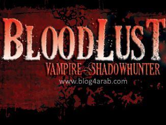 تحميل لعبة بليد مصاص الدماء للكمبيوتر BloodLust - Vampire