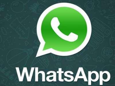 تحميل برنامج واتس اب whatsapp لجميع اجهزة الايفون والاندرويد 2017