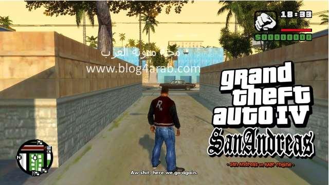 تحميل لعبة جاتا حرامي السيارات GTA IV San Andreas كاملة 2018