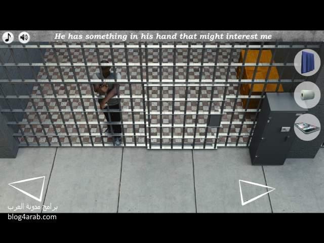 تحميل لعبة الهروب من السجن من ميديا فاير