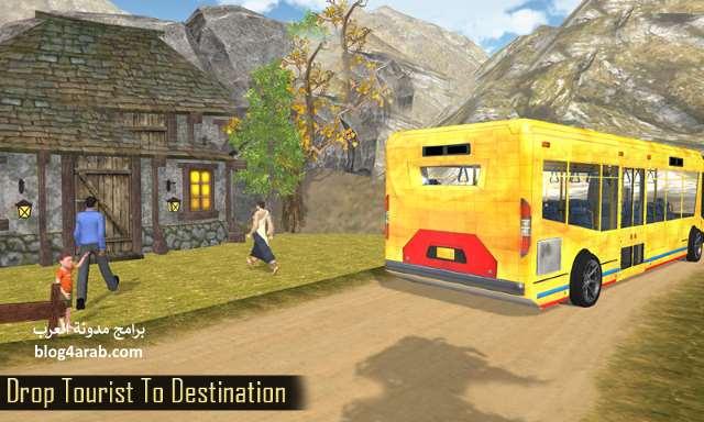 تحميل لعبة محاكاة الباص