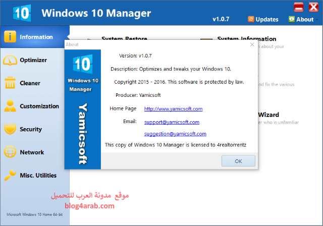 تحميل برنامج لصيانة واصلاح جميع انظمة التشغيل ويندوز Windows Manager