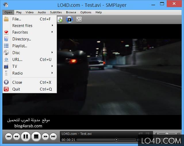 برنامج تشغيل صوت الفيديو