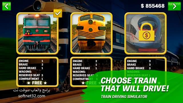 ,تحميل لعبة قيادة القطار الحقيقي من الداخل