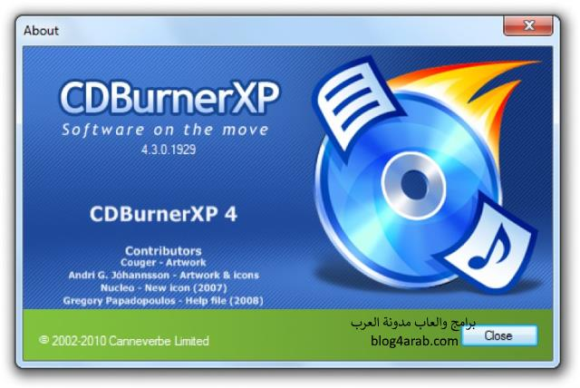 تنزيل أفضل برنامج لحرق جميع الاسطوانات علي الكمبيوتر CD Burner