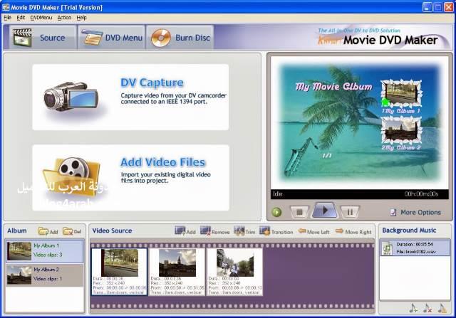 تحميل افضل برنامج في مونتاج الفيديو وصناعة الافلام Video Maker