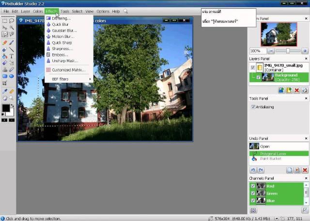برامج تعديل الصور وتجميلها