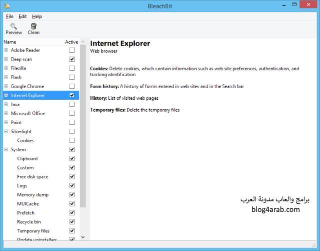 تحميل برنامج تنظيف الكمبيوتر من الملفات المؤقته والتالفه Bleachbit