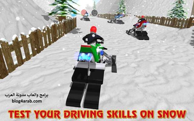 تحميل لعبة سباق الموتوسيكلات الثلجية مجانا Download Snowmobile Racing