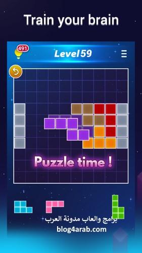 تحميل العاب ذكاء بازل مجانا للاندرويد Puzzle Games Download