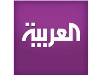 اخبار العربية عاجل,العربية الحدث
